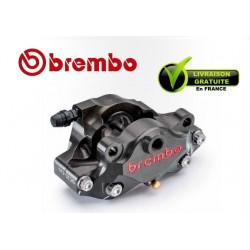 ETRIER BREMBO ARRIERE AXIAL 2 PARTIES P2 30 ENTRAXE 64MM