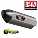 YOSHIMURA - R77J - SUZUKI GSXR1000 12.15