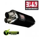 YOSHIMURA - TRI OVAL 2 - SUZUKI GSXR1000 09.11